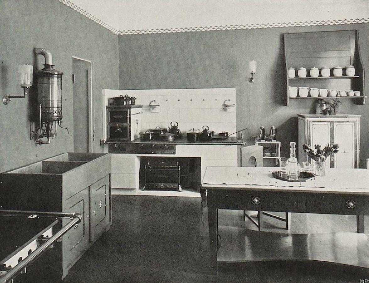 آشپزخانه قدیمی